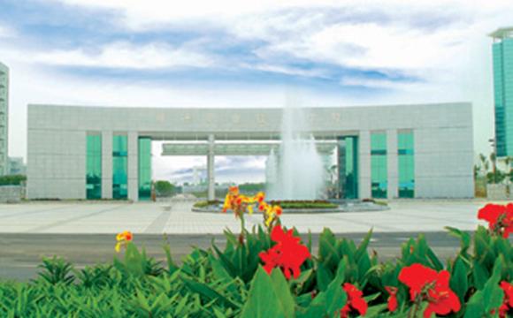 顺德职业技术学院
