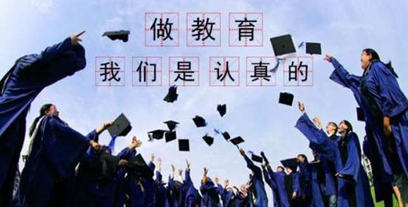 2020年广东省在职读全日制大专学费有没有优惠.jpg